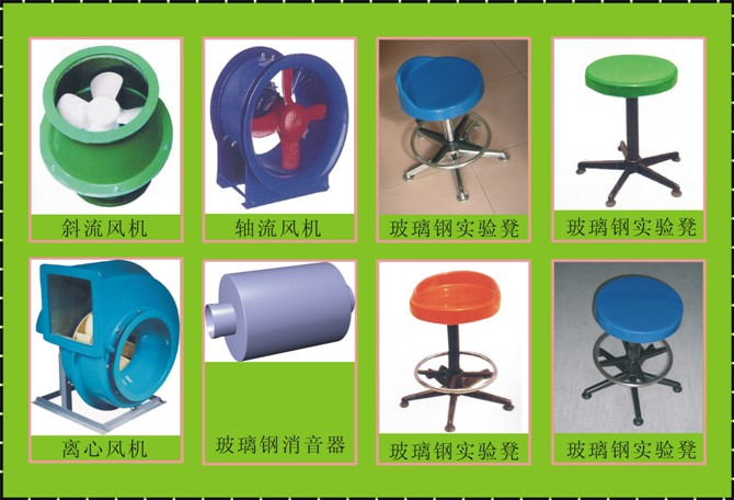 lab chair manufacturers| office stools|school stool