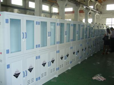 chemical storage cabinet , sample cabinet ,reagent cabinet