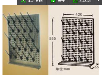 China 304 STAINLESS STEEL SINGLE FACED LAB PEGBOARD ,304stainless steellab pegboard supplier