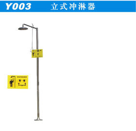 China lab emergency shower and eyewash station supplier